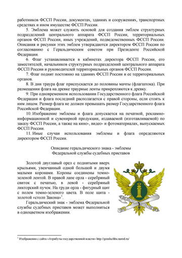 http://s4.uploads.ru/t/Sb9KH.jpg
