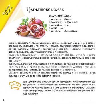 http://s4.uploads.ru/t/SjXbg.jpg
