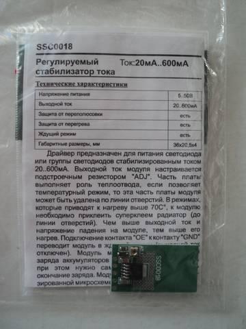 http://s4.uploads.ru/t/SrFLG.jpg