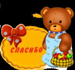 http://s4.uploads.ru/t/StEoT.png