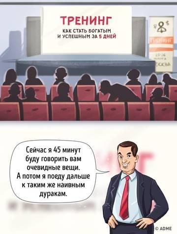 http://s4.uploads.ru/t/SxnNU.jpg