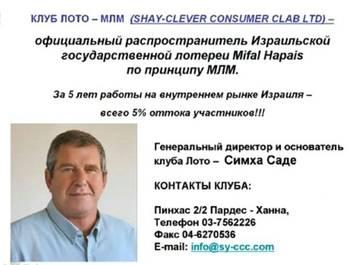 http://s4.uploads.ru/t/SzN5n.jpg