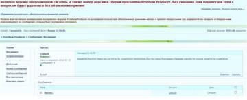 http://s4.uploads.ru/t/T1L5m.jpg