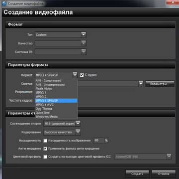 http://s4.uploads.ru/t/T7HKr.jpg