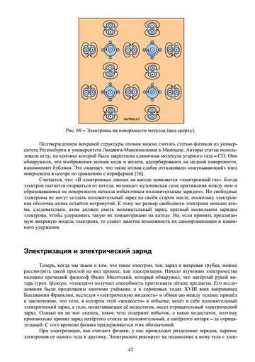 http://s4.uploads.ru/t/TBkiR.jpg