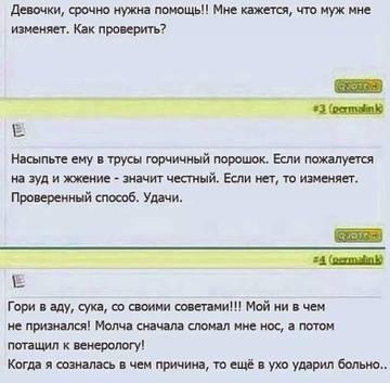 http://s4.uploads.ru/t/TKJzL.jpg