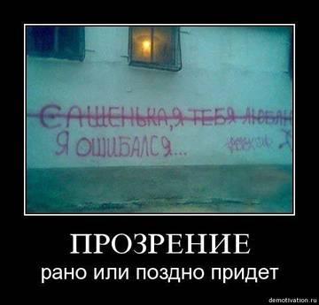 http://s4.uploads.ru/t/TMt3V.jpg