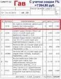 http://s4.uploads.ru/t/TNApi.jpg