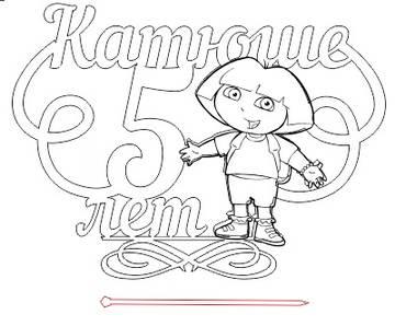 http://s4.uploads.ru/t/TPuWJ.jpg