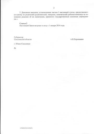 http://s4.uploads.ru/t/TQfcD.png