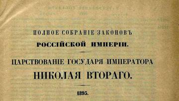http://s4.uploads.ru/t/TRSye.jpg