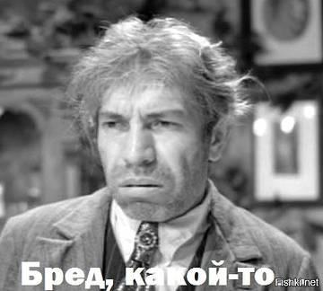 http://s4.uploads.ru/t/Ta6Gs.jpg