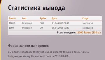 http://s4.uploads.ru/t/TdreV.png