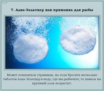 http://s4.uploads.ru/t/Tfk4m.jpg