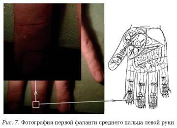http://s4.uploads.ru/t/TfpWY.jpg