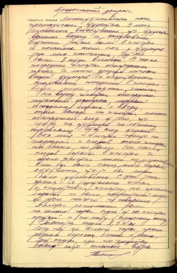 http://s4.uploads.ru/t/Tji9M.jpg
