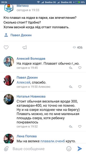 http://s4.uploads.ru/t/Tynct.png