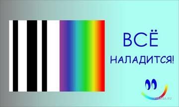 http://s4.uploads.ru/t/TzKv6.jpg