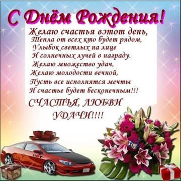 http://s4.uploads.ru/t/U7JWH.jpg