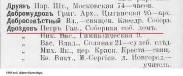 http://s4.uploads.ru/t/UBLh4.jpg