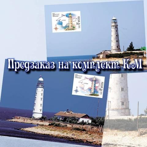 http://s4.uploads.ru/t/UCyuz.jpg