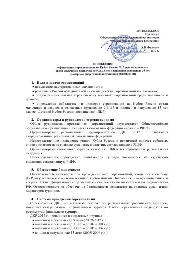 http://s4.uploads.ru/t/UDH5q.png