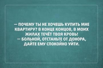 http://s4.uploads.ru/t/UHO0Z.jpg
