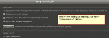 http://s4.uploads.ru/t/UIdZj.png