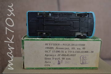 http://s4.uploads.ru/t/UKz7t.jpg