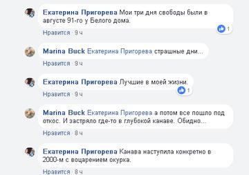 http://s4.uploads.ru/t/UP7Bi.png