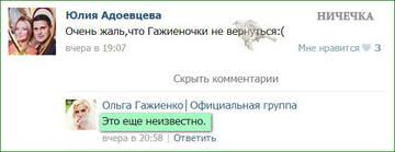 http://s4.uploads.ru/t/UQtiC.jpg