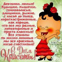 http://s4.uploads.ru/t/Ua0uZ.jpg