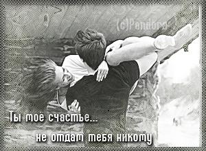 http://s4.uploads.ru/t/UaQkG.jpg