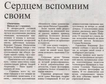 http://s4.uploads.ru/t/UcPsq.jpg