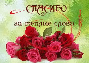 http://s4.uploads.ru/t/UjQFv.jpg