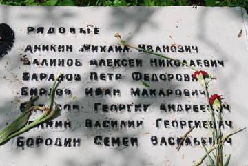http://s4.uploads.ru/t/Uk8Ig.jpg