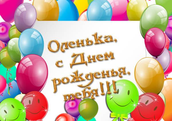 http://s4.uploads.ru/t/UqC3I.jpg