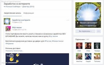 http://s4.uploads.ru/t/Ut0jo.jpg