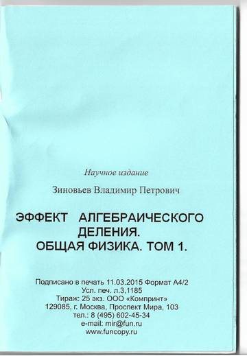 http://s4.uploads.ru/t/V7shX.jpg