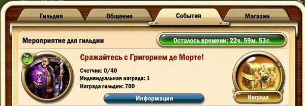 http://s4.uploads.ru/t/V7zOq.jpg
