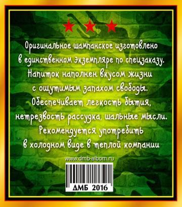 http://s4.uploads.ru/t/V8yOP.jpg