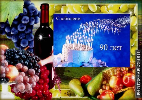 http://s4.uploads.ru/t/VDqSk.jpg