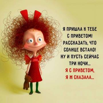 http://s4.uploads.ru/t/VH0Wy.jpg