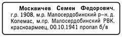 http://s4.uploads.ru/t/VThAv.jpg