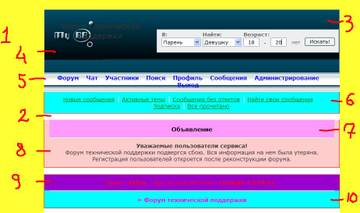 http://s4.uploads.ru/t/VaGDw.jpg