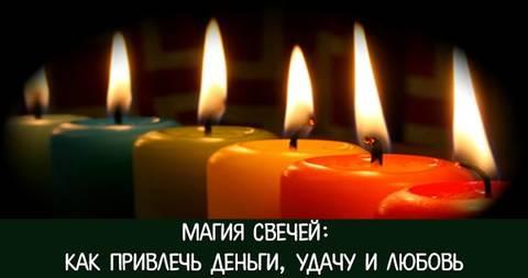 http://s4.uploads.ru/t/VaJd1.jpg