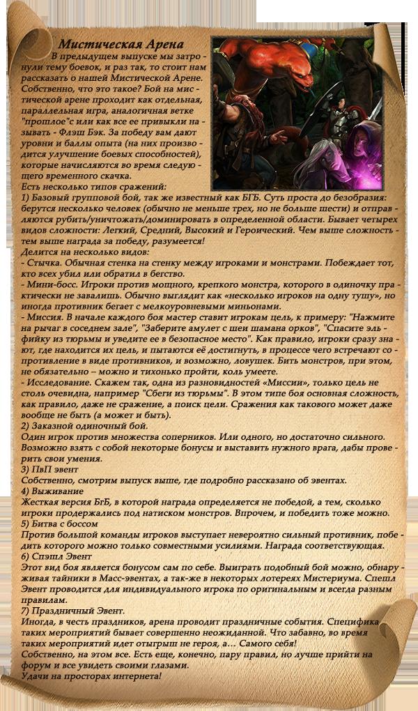 http://s4.uploads.ru/t/ViKk5.png