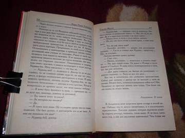 http://s4.uploads.ru/t/Vjbmk.jpg