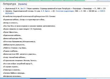 http://s4.uploads.ru/t/VoXh8.jpg