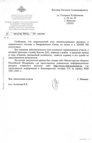 http://s4.uploads.ru/t/VovYf.jpg